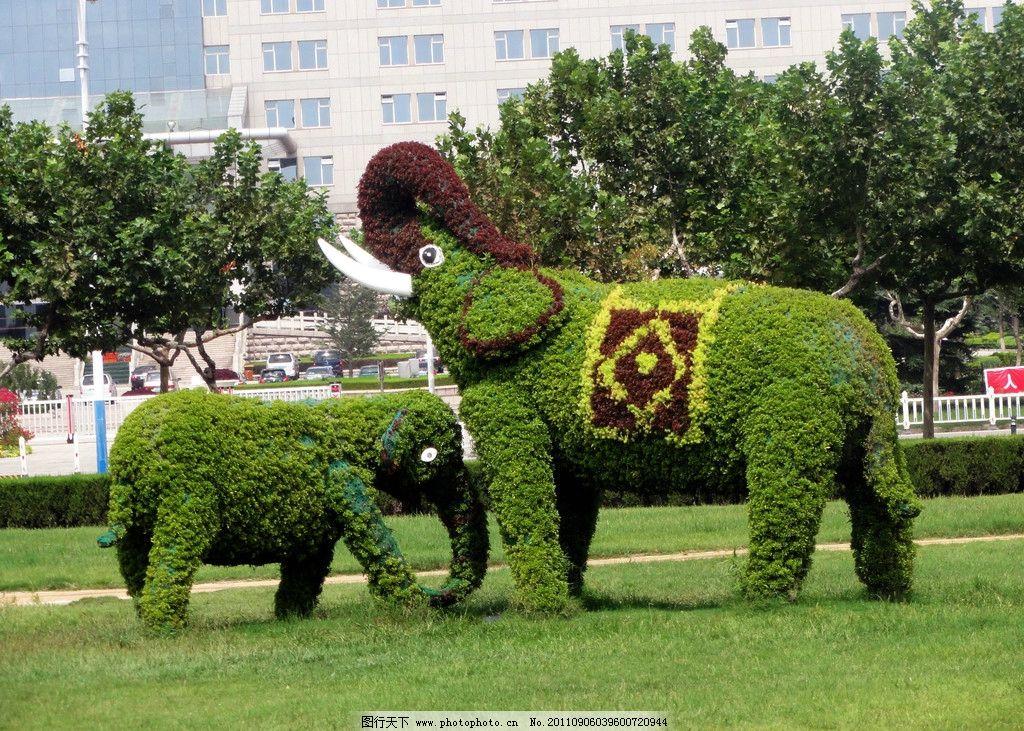大象造型 草坪 树木 铁栅栏 楼房 建筑园林 摄影