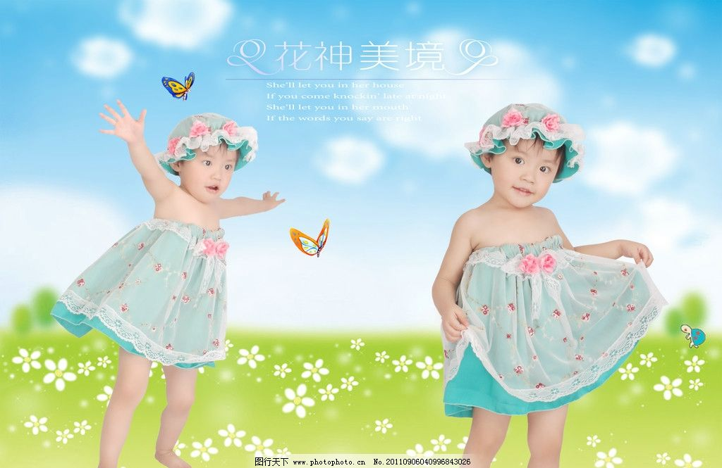 穿花裙子的美女图片
