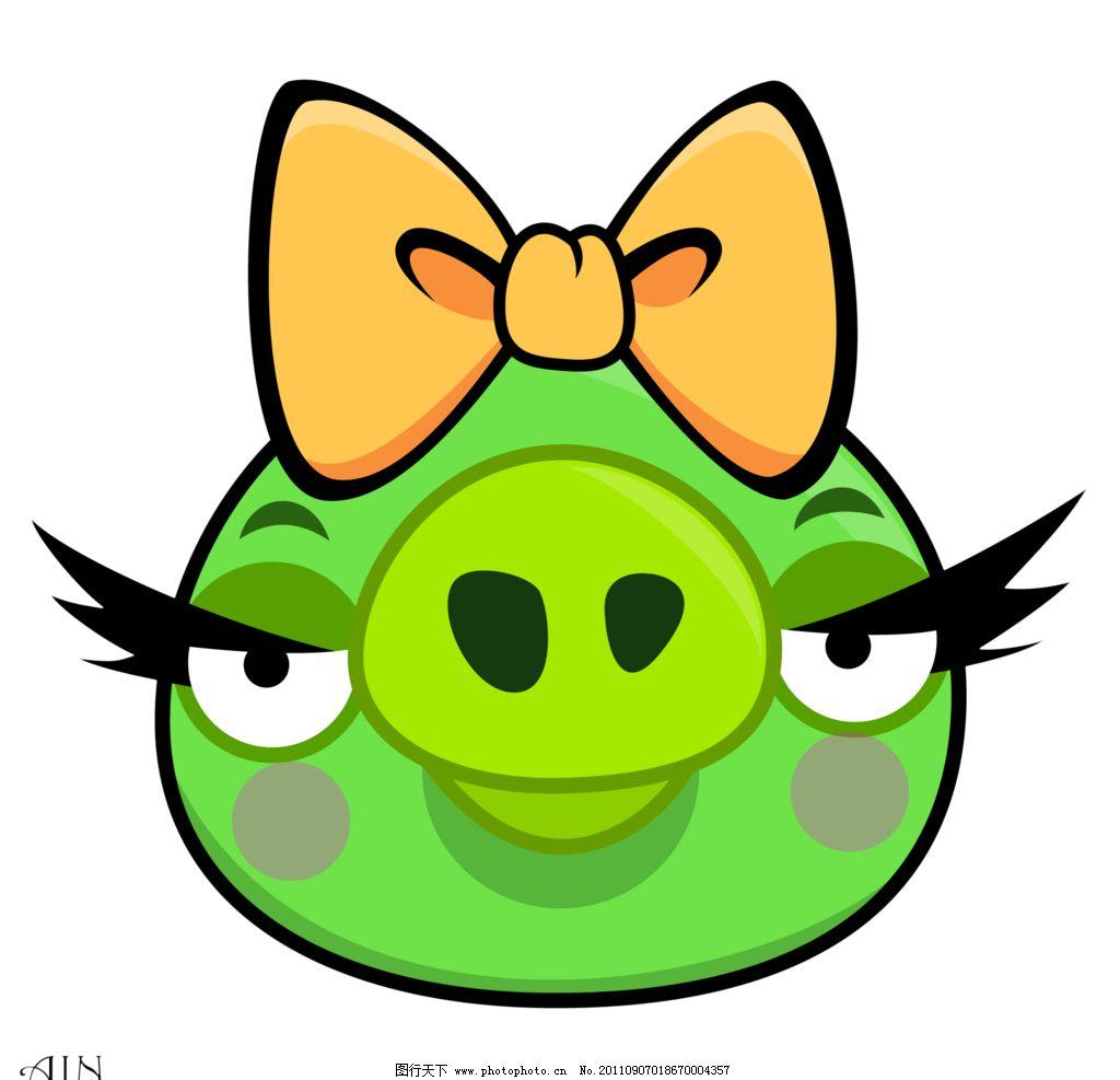 睫毛猪 愤怒的小鸟 愤怒 小鸟 卡通 动漫 游戏 angry birds 绿猪 png