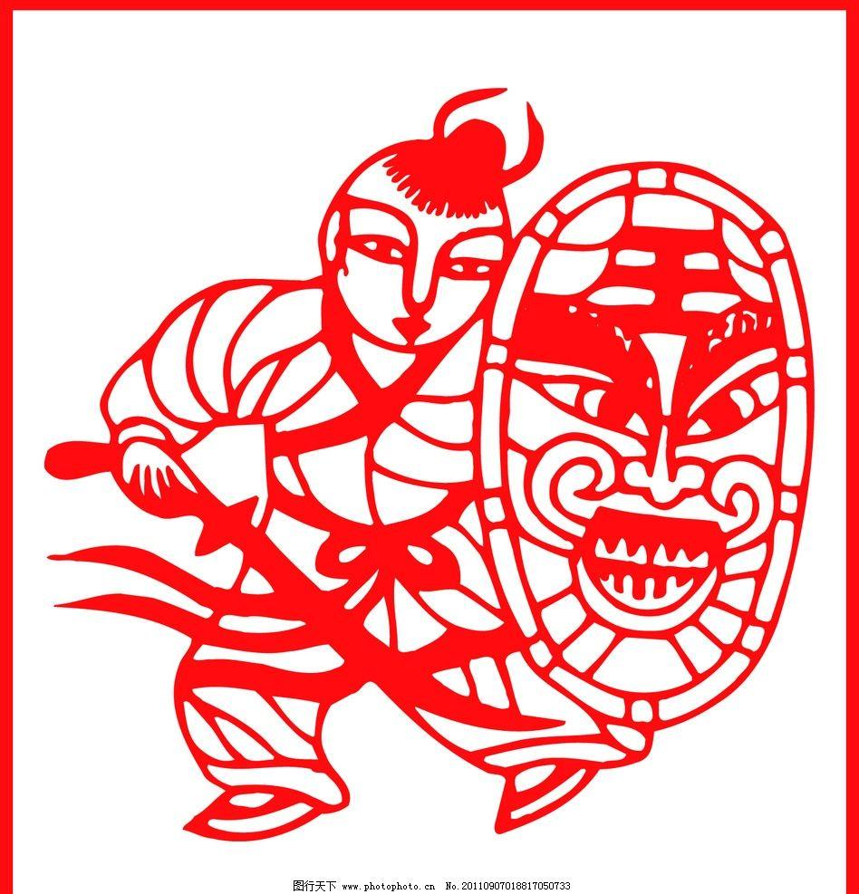 中国吉祥图案 中国传统图案 中国设计 剪纸 中国风 中国红 传统花纹