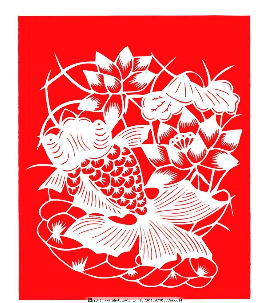 传统花纹 花纹 底纹 传统 经典 中国图案 纹样 喜庆 鲤鱼 金鱼 荷花