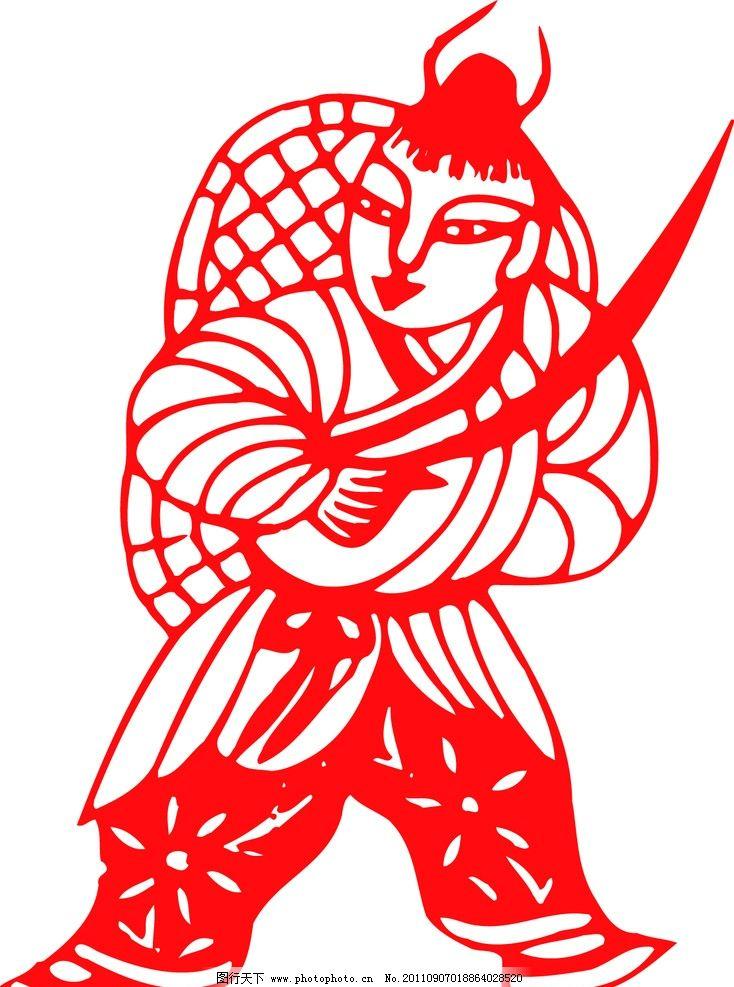 中国传统吉祥图案 中国传统图案 图案 中国设计 剪纸 中国风 中国红