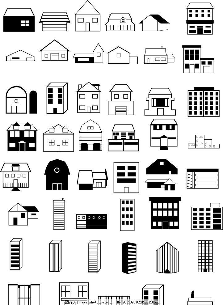 矢量楼房 楼 楼房 房子 建筑 小房子 卡通小房子 简笔画 矢量楼 矢量
