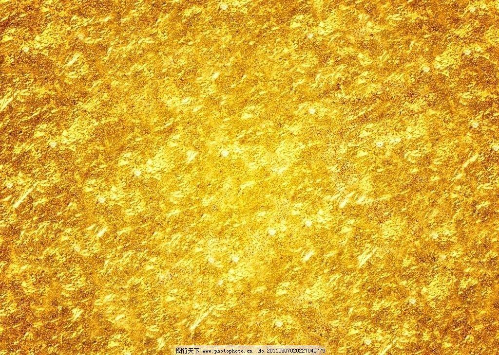 金黄色背景 金属背景 钢板材质背景 黄金 质感 金色金属 金属材质