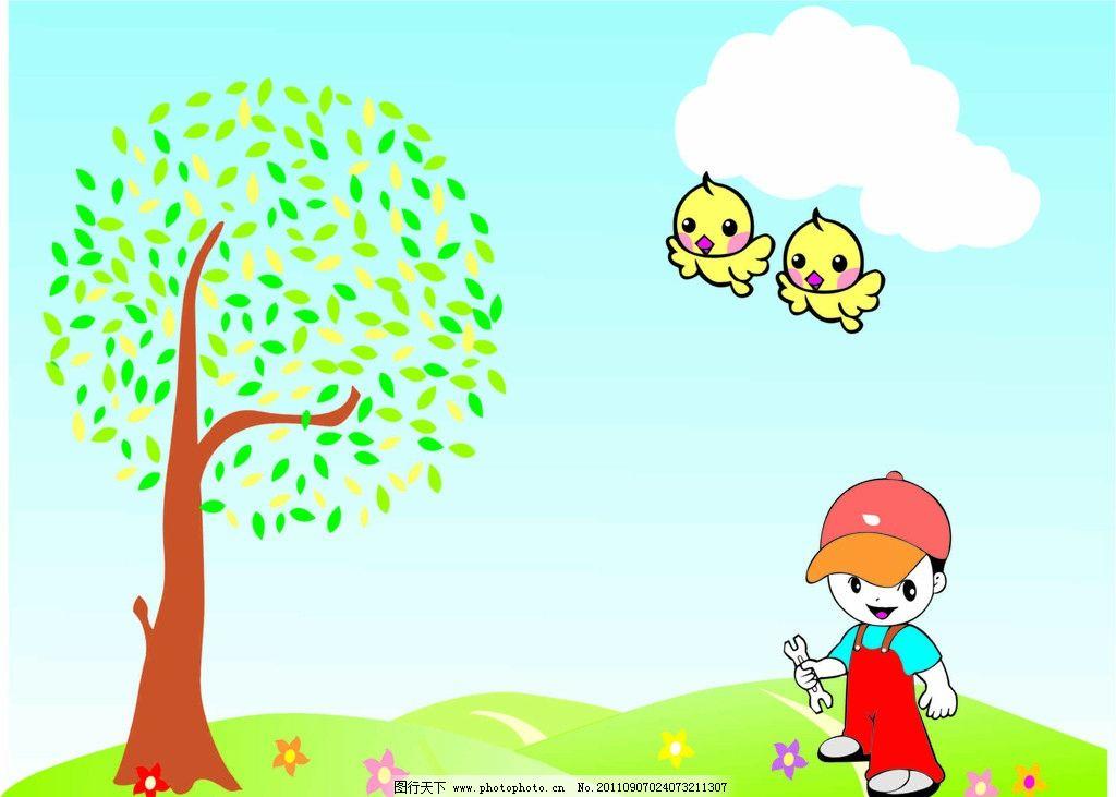 卡通背景 卡通 卡通花 卡通人 卡通小鸟 草地 蓝天 白云 矢量 cdr