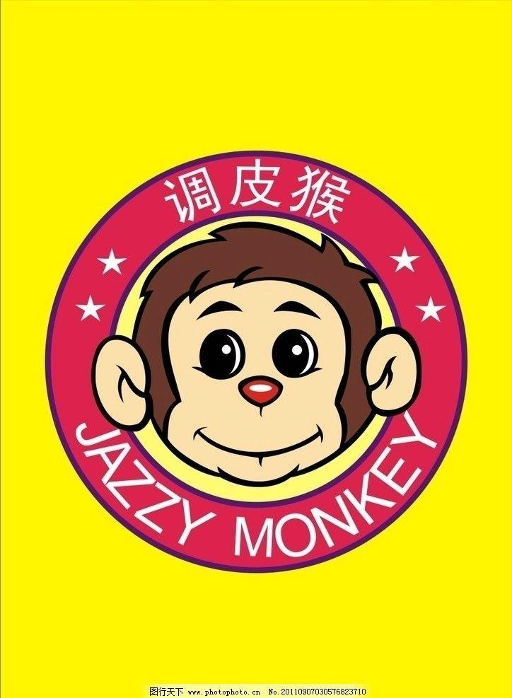 卡通调皮猴图片