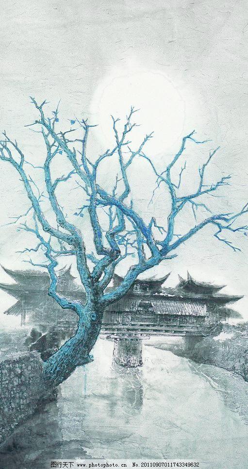 枯木 设计 世界文化遗产 水墨风景画 水墨画 文化艺术 月色 福建客家