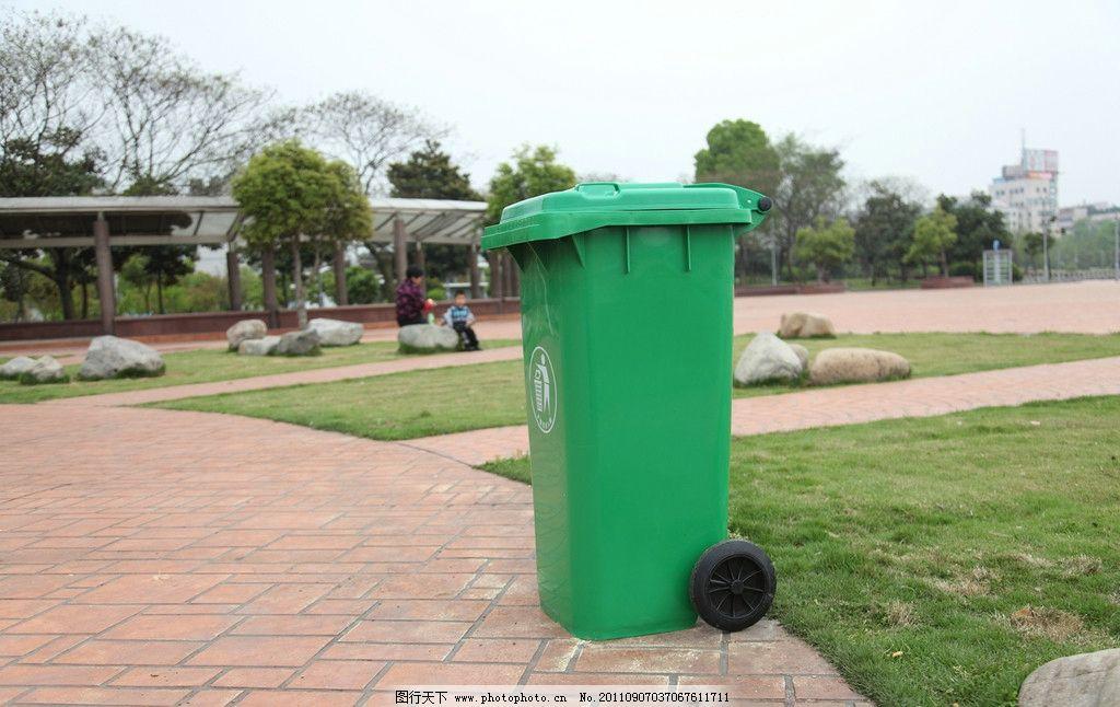 垃圾桶 公园里的垃圾桶