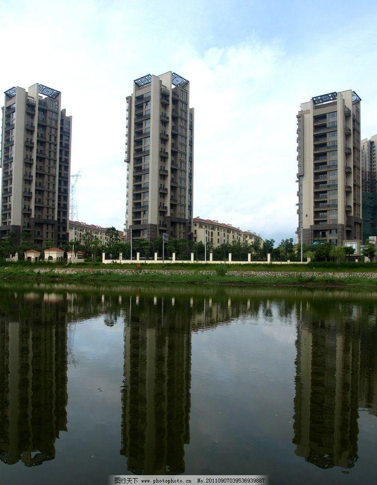 城市理想 房产 江滨 湖 湖畔 树林 倒影 风景 高楼 天空 蓝天 白云