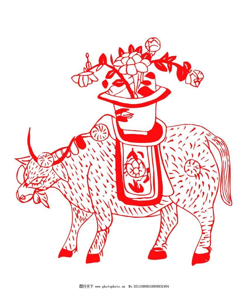 剪纸 中国风 中国红 传统花纹 花纹 底纹 传统 经典 中国图案 纹样 牛