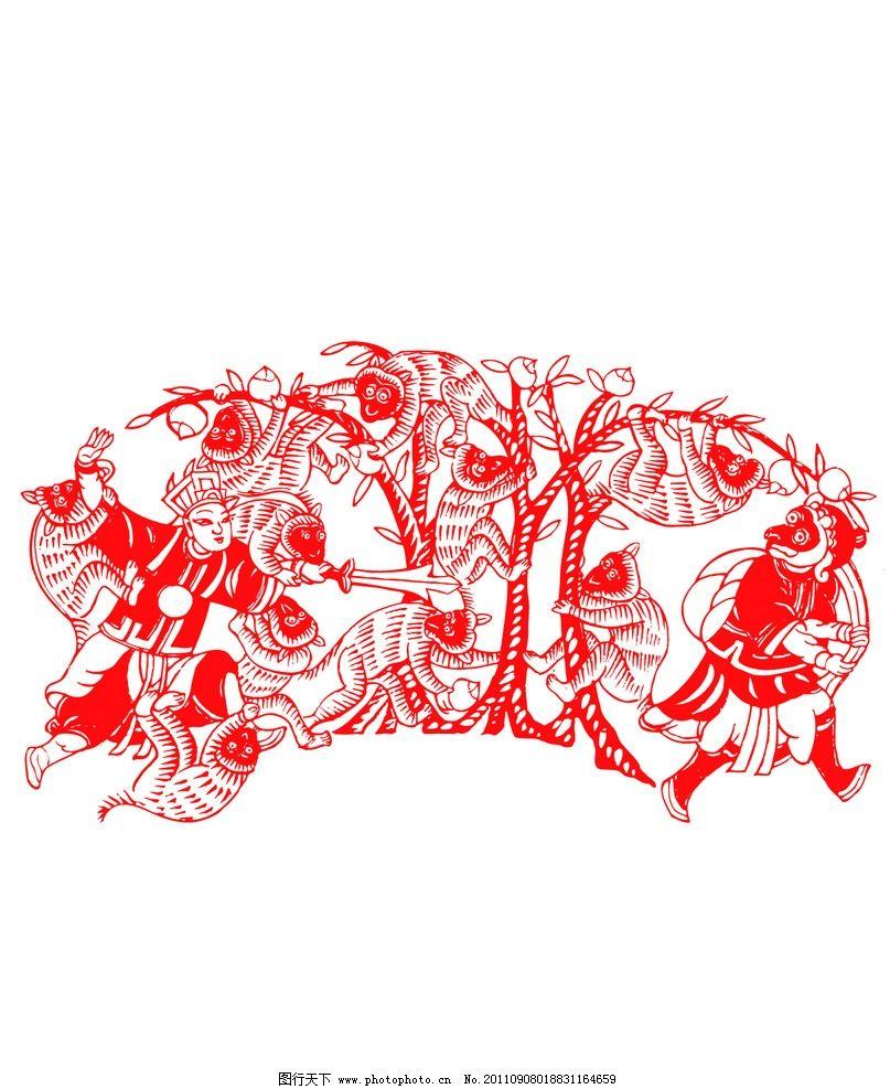传统古典图案 中国传统图案 图案 猴子 中国设计 剪纸 中国风 中国红 传统花纹 花纹 底纹 传统 经典 中国图案 纹样 喜庆 底纹边框 花纹花边 矢量图案 纹样图案 吉祥图案 矢量素材 中国红传统图案 传统文化 文化艺术 矢量 AI