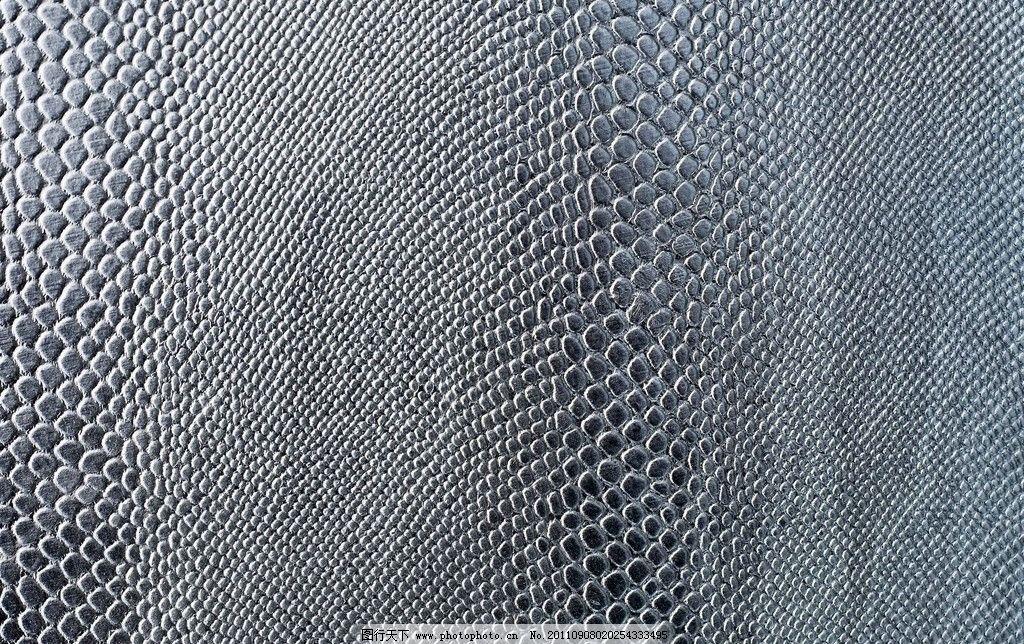 皮革动物纹理 纹理 底纹 动物皮 皮质 质感 底纹边框 背景底纹 图案