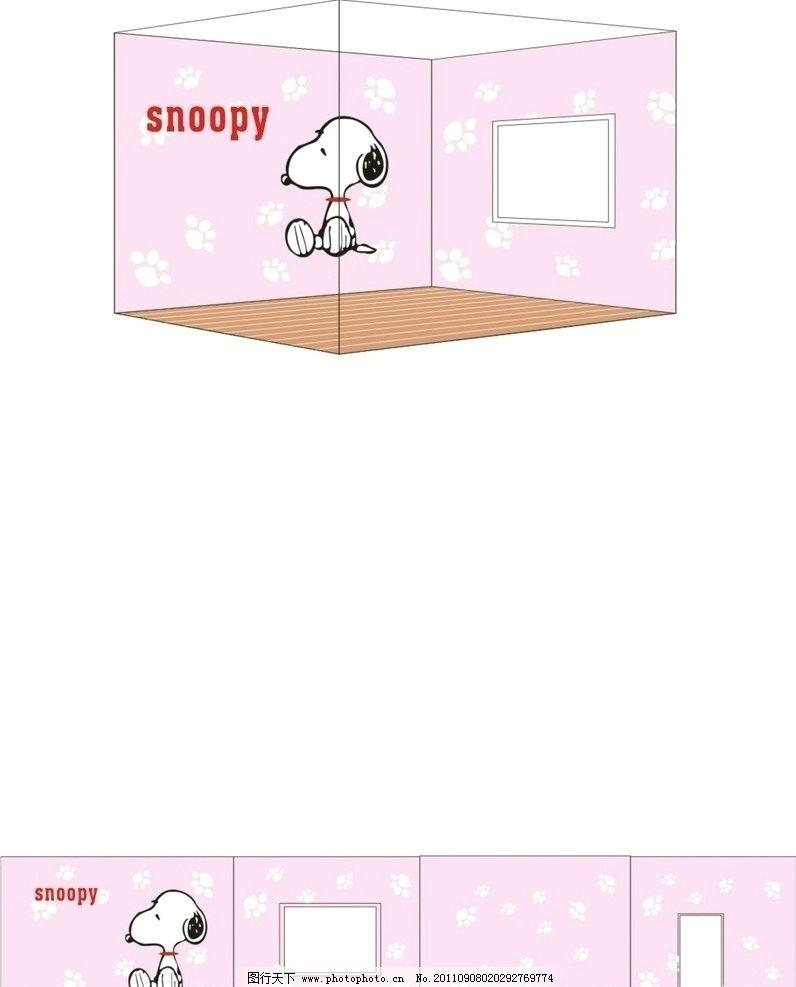 snoopy墙纸 可爱snoopy 粉色系 脚丫 墙纸 儿童房间 窗户 门 底纹背景