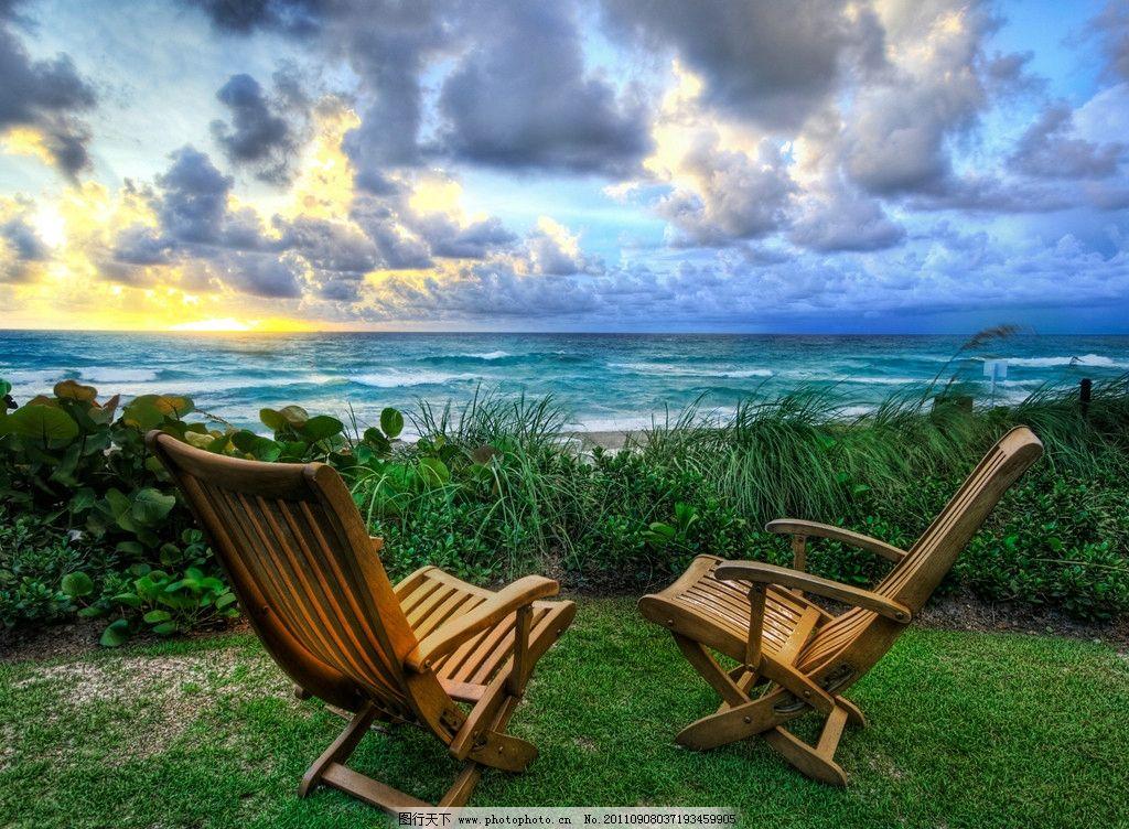 躺椅 室外 草地 天空 云朵 海边 草坪 休闲 娱乐休闲 生活百科 摄影 3