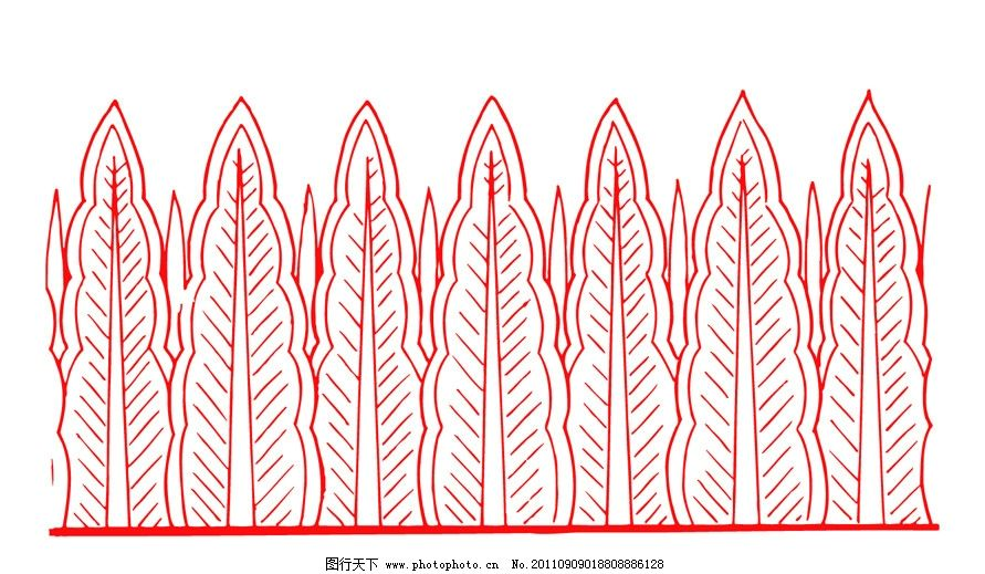 二方连续纹样剪纸步骤图
