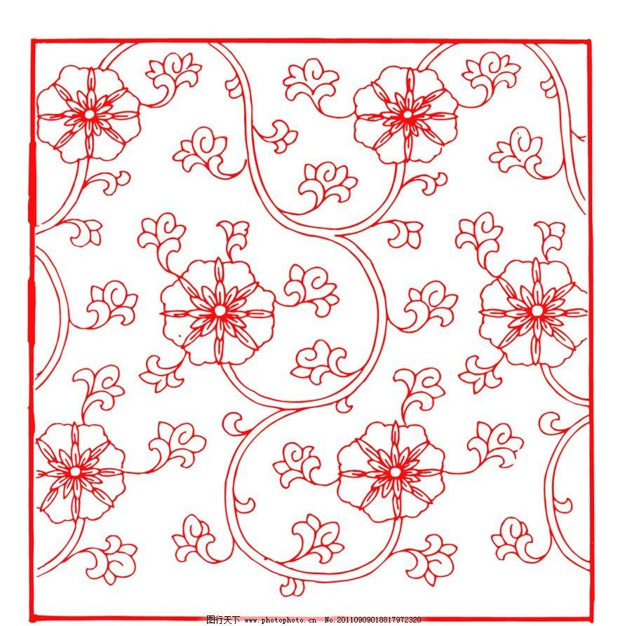 古典纹样 剪纸 春节 祥云 年画 传统年画 纹样 精美花纹底纹 底纹图案