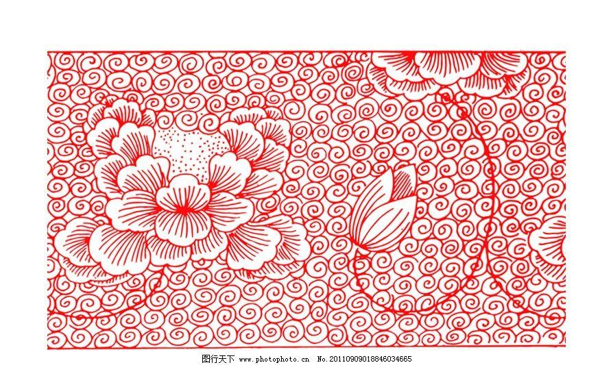 祥云 年画 传统年画 纹样 二方连续 边框图案 底纹 传统图案 传统花纹