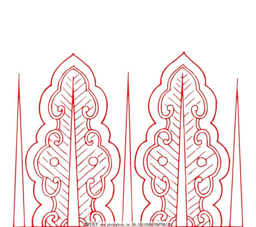 中国风纹样图案 中国红 红色 传统 中国设计 吉祥图案 古典图案 古典纹样 剪纸 春节 祥云 年画 传统年画 纹样 二方连续 如意 如意纹 如意纹样 边框图案 底纹 传统图案 传统花纹 传统纹样 吉祥年画 中国年画 矢量 红色精品图案 传统文化 文化艺术 AI