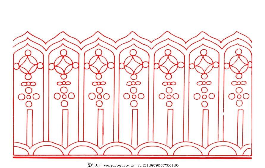 花纹边框图案 中国红 红色 传统 中国设计 吉祥图案 古典图案 二方连续 古典纹样 剪纸 春节 祥云 年画 传统年画 纹样 底纹 传统图案 传统花纹 传统纹样 吉祥年画 中国年画 矢量 红色精品图案 传统文化 文化艺术 AI