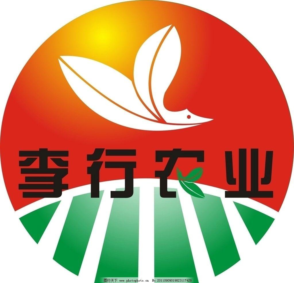 李行农业 蔬菜 包装 共享 公共标识标志 标识标志图标 矢量 cdr
