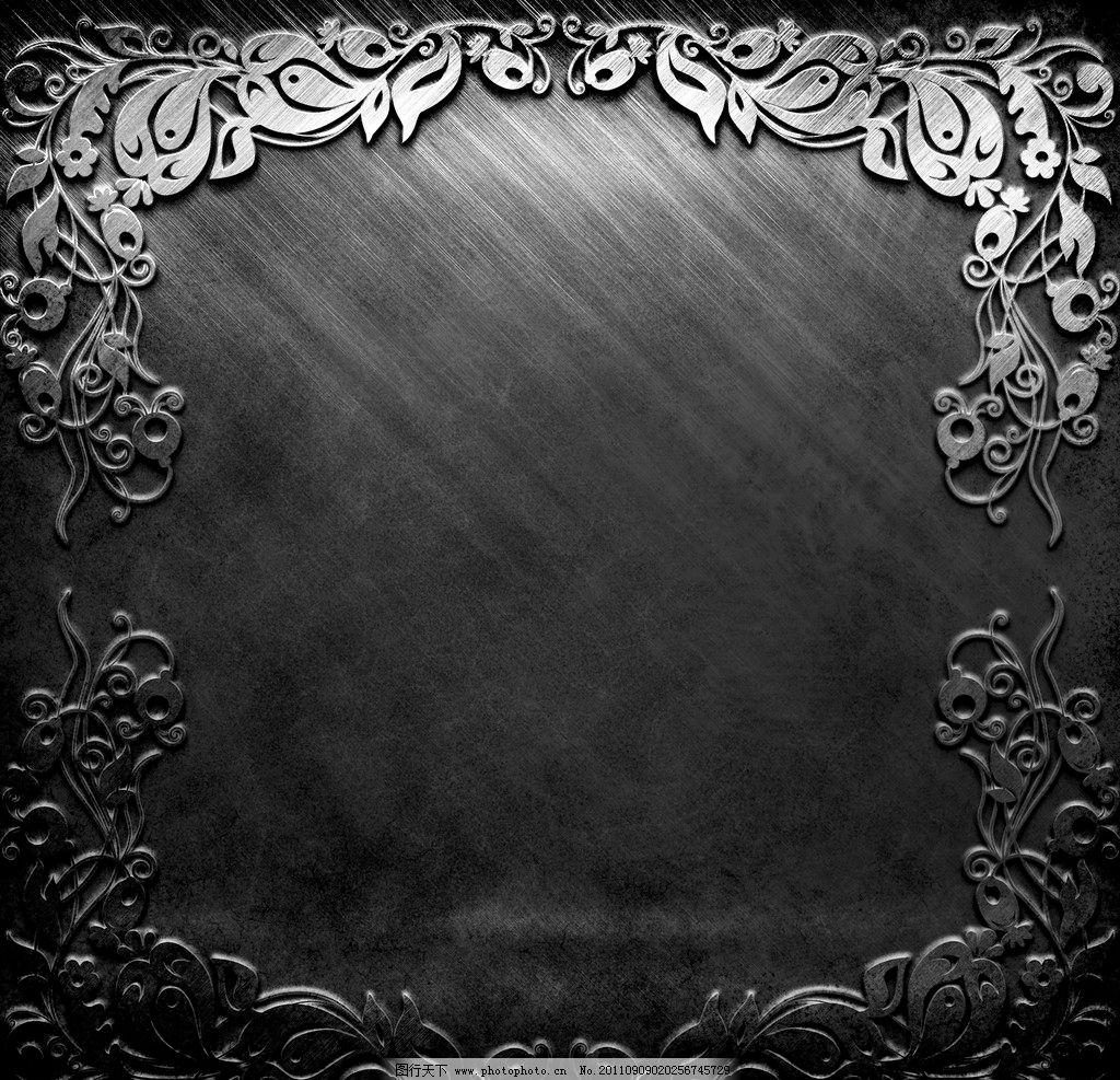 质感花纹 银色花纹 雕刻花纹 质感 金属感 欧式花纹背景底纹 底纹边框