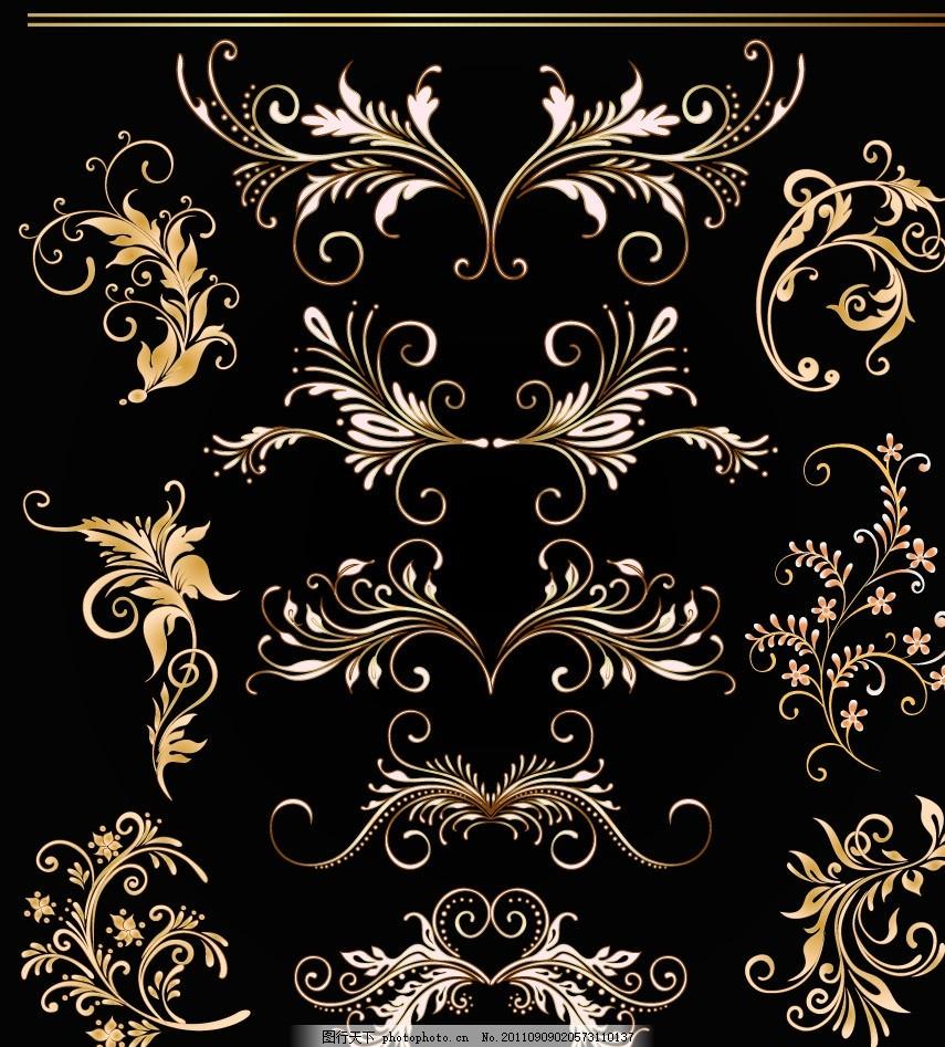 金色花纹 金色花边 古典花纹 古典花边 欧式花纹 欧式花边 金色 金边