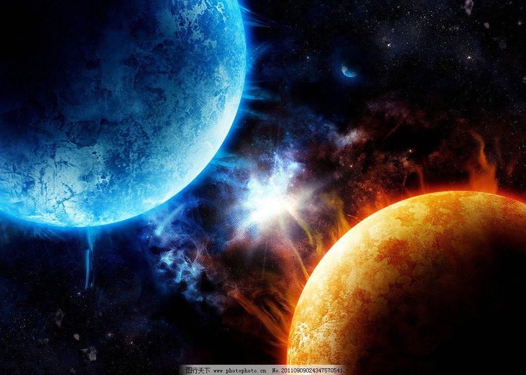 太空星球 太空 星球 星辰 天空 其他 自然景观 设计 72dpi jpg