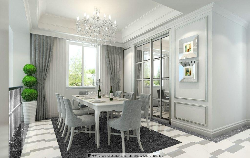欧式餐厅 欧式 田园 现代 吊灯 楼梯      移门 植物 窗帘 别墅 室内