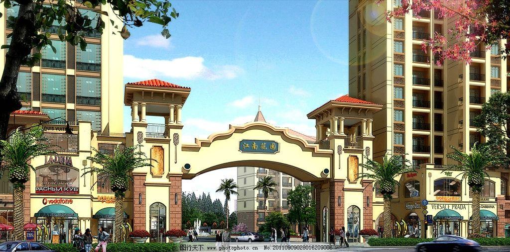 小区大门效果图 景观 大门        建筑设计 环境设计 设计 72dpi jpg