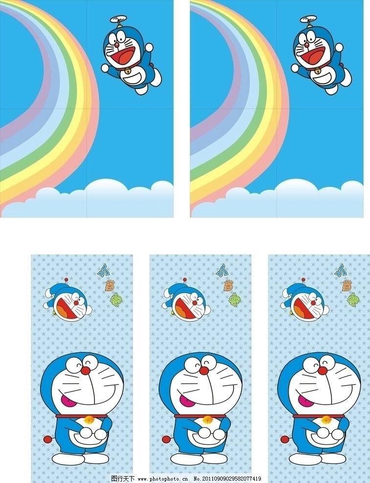 卡通 叮当猫 蓝色背景 清爽蓝色 可爱卡通猫 猫 彩虹 彩虹桥 云 在
