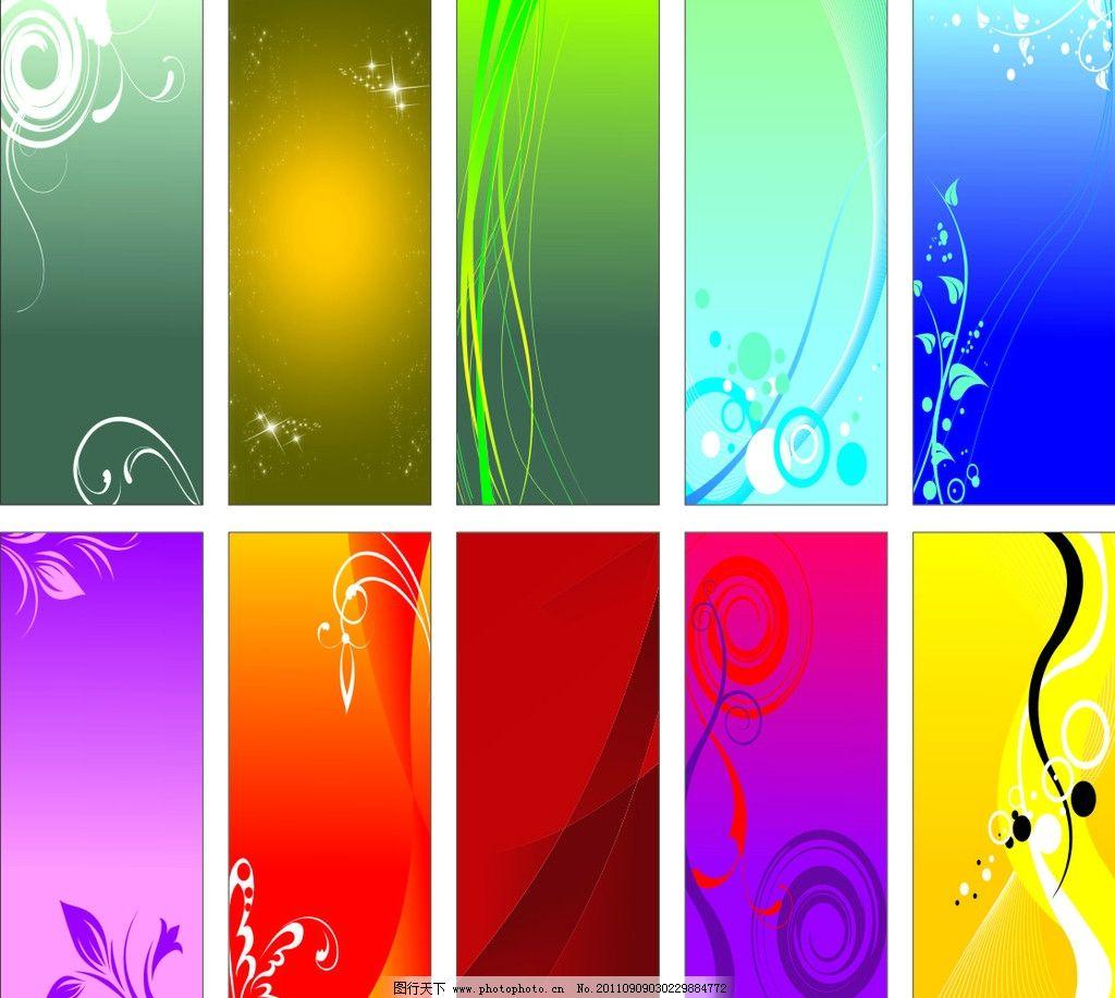 易拉宝展板 多种样式 矢量图 色彩多样 艺术花型 展板模板 广告设计