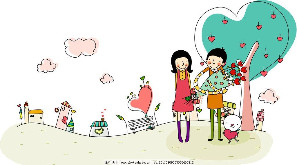 卡通小情侣 卡通 情侣 心 有爱 浪漫 温馨 可爱 天真 童话 手绘 鼠绘