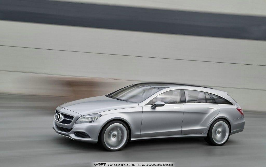 轿车 德国名车 奔驰 跑车小汽车 轿车展示 世界名车 汽车广告