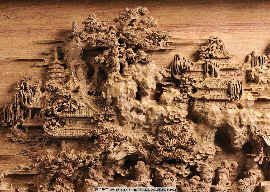 木雕刻自学图样