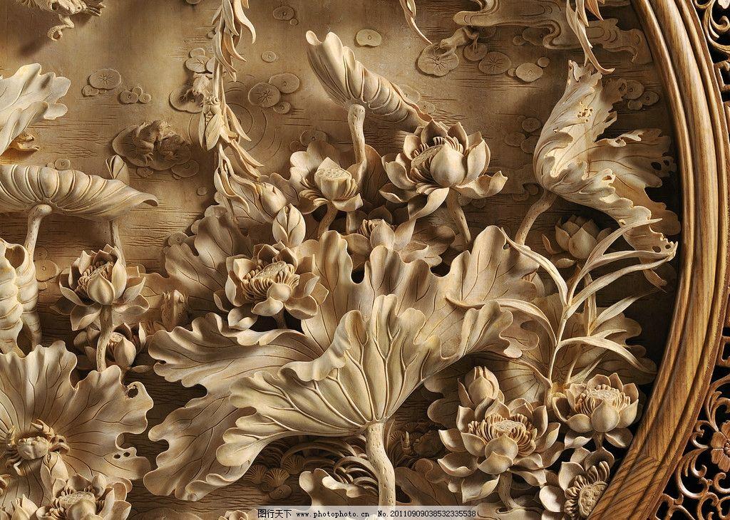 木雕 屏风 雕刻 荷塘 传统文化