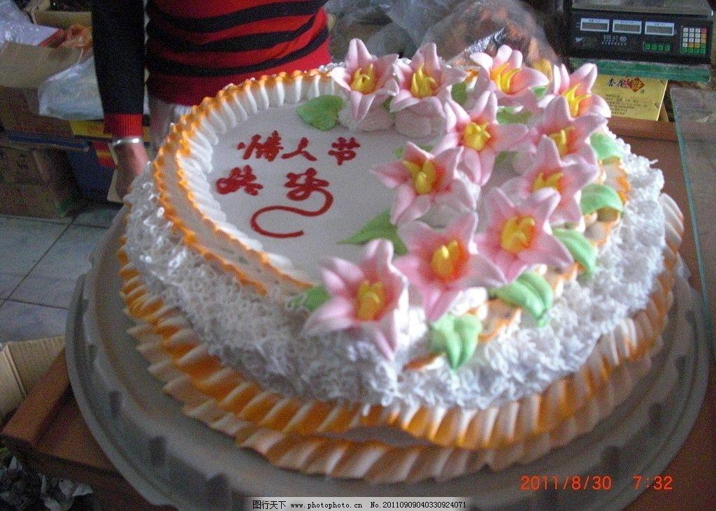 鲜花生日蛋糕 情人节蛋糕 西餐美食 摄影