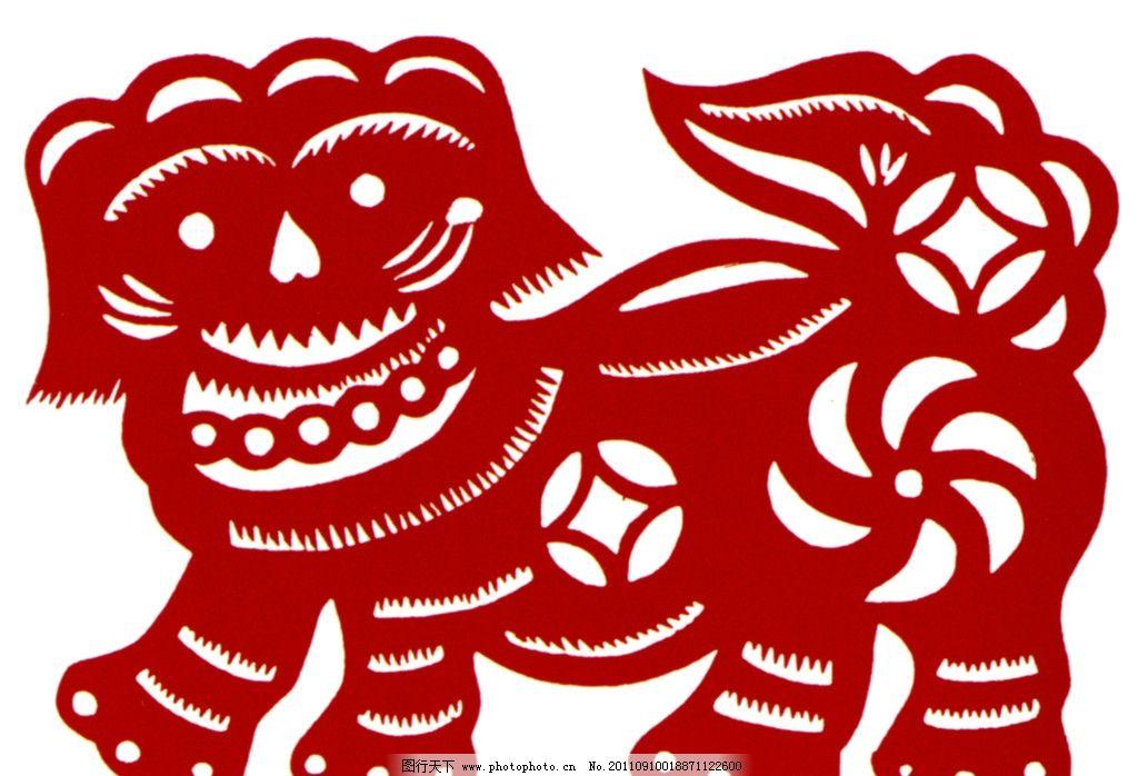 中国设计 剪纸 中国风 传统花纹 经典 中国图案 纹样 喜庆 底纹边框