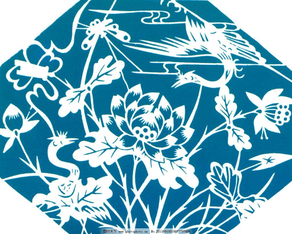 鹭鸶采莲 白鹭 荷花 中国传统图案 中国设计 剪纸 中国风 传统花纹