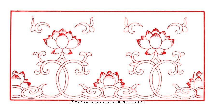 春节 祥云 年画 传统年画 纹样 荷花 背景花纹 背景 背景底纹 边框