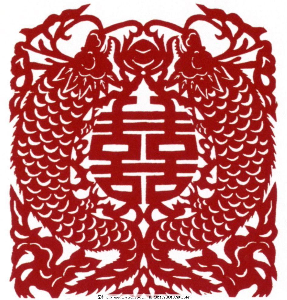 二龙戏珠 中国传统图案 图案 中国设计 剪纸 中国风 传统花纹 花纹