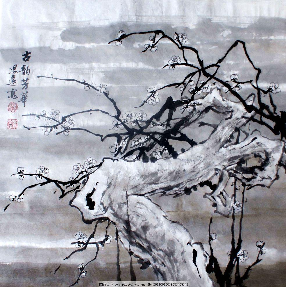 古韵芳华 美术 绘画 中国画 水墨画 花木 梅花 花枝 花朵 白梅 书法