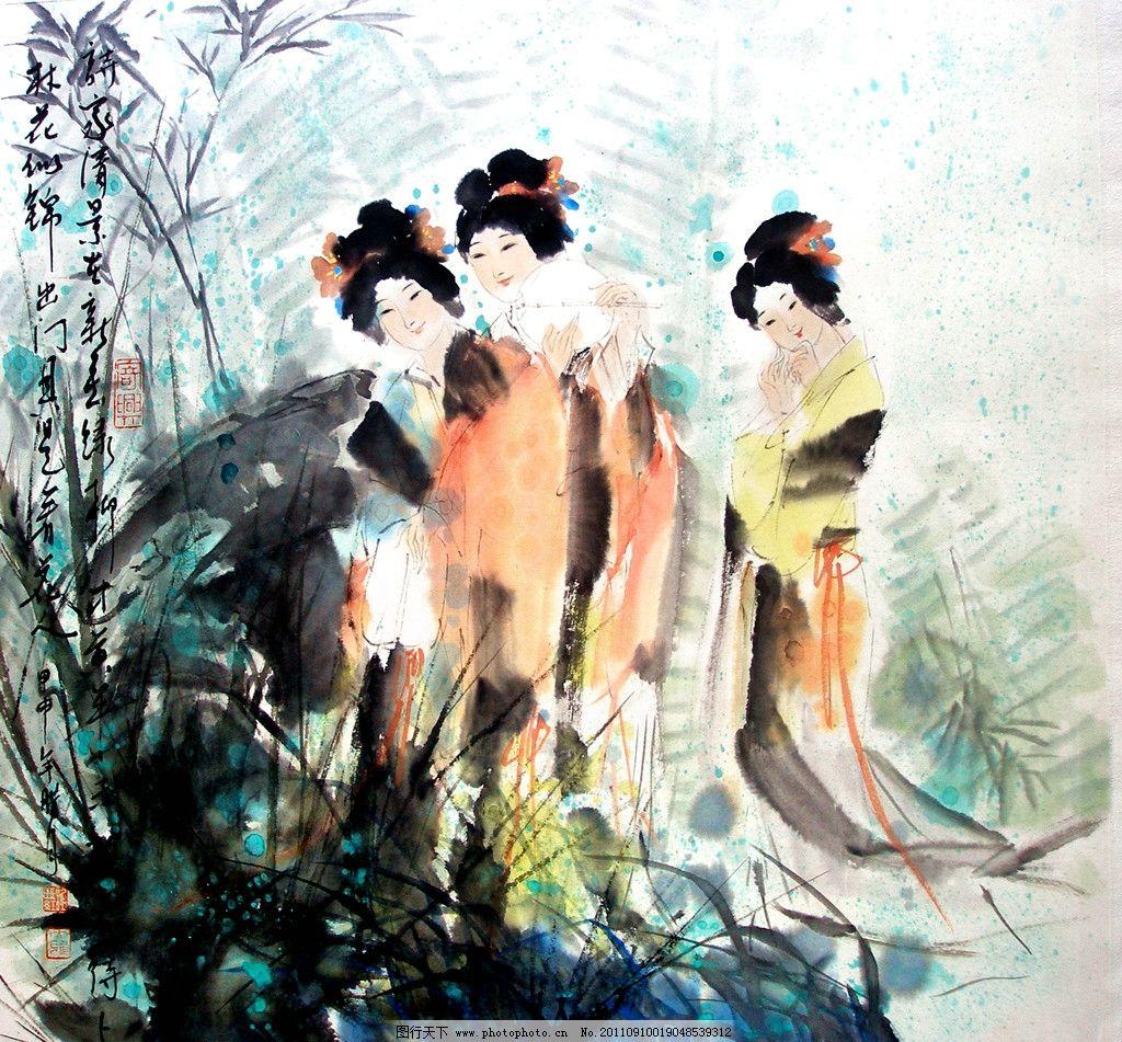 术仕女中国画动作画女人表情绘画少女姿表情包说民国你什么图片