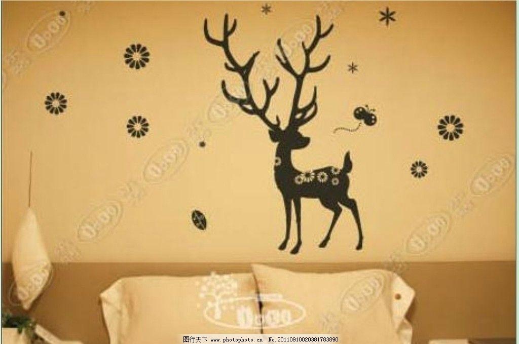 墙贴 矢量图 蝴蝶 花 电视墙背景 沙发 藤蔓 动物 花纹花边 底纹边框