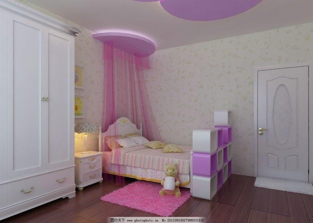 欧式儿童房卧室图片