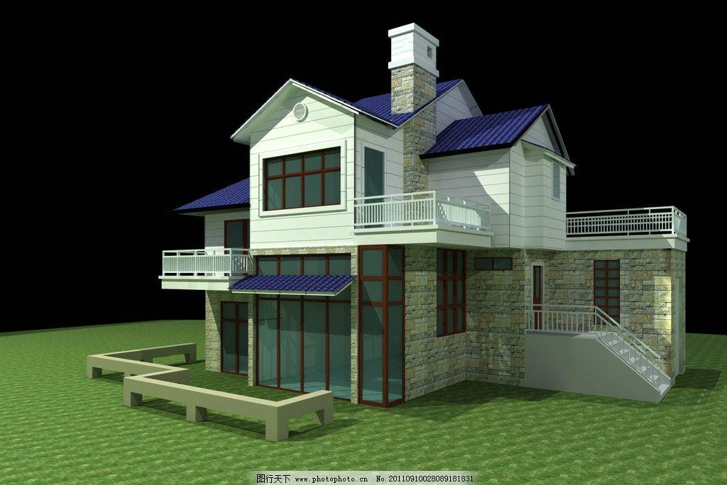 别墅设计 3d效果图 楼房 建筑设计 环境设计 设计 72dpi jpg