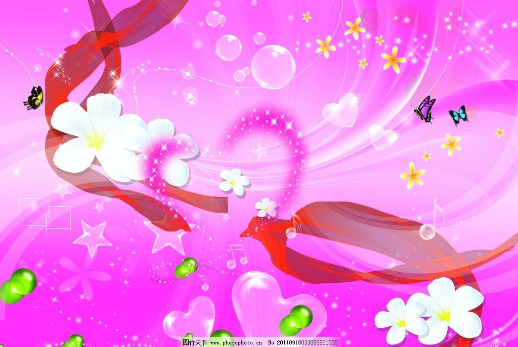 粉色装饰 蝴蝶 音乐 白花 黄花 绿水滴 心形 泡泡 光 星形 粉色背景