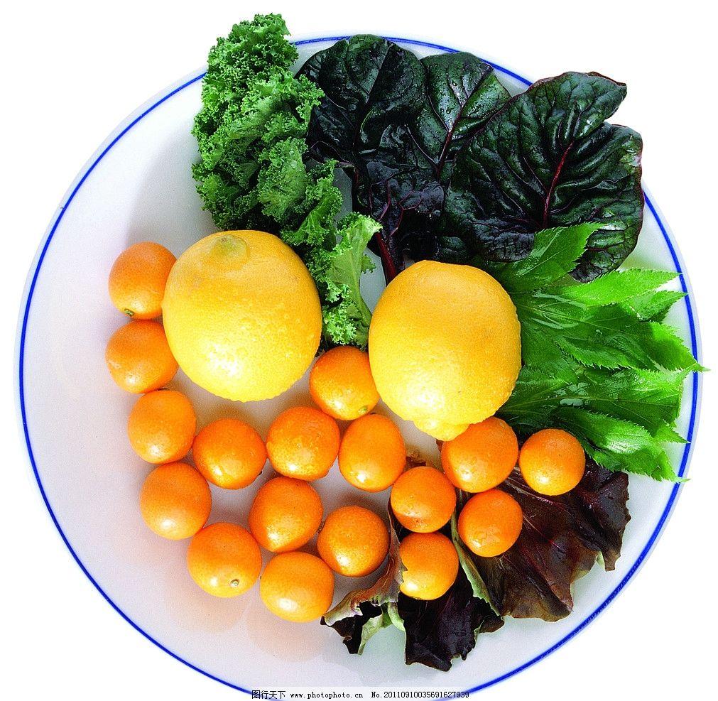 水果蔬菜 橙子 桔子 金桔