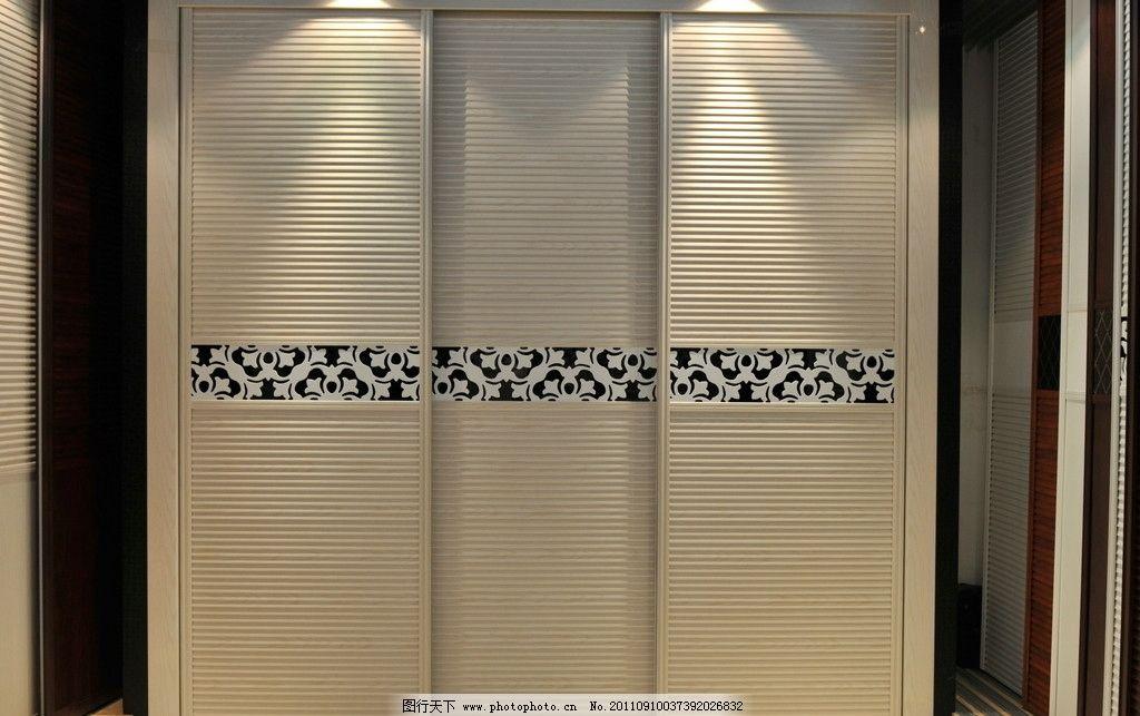 衣柜手工折纸步骤