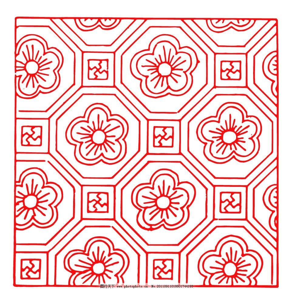 吉祥图案 古典图案 古典纹样 剪纸 春节 窗花 纹样 背景 边框图案