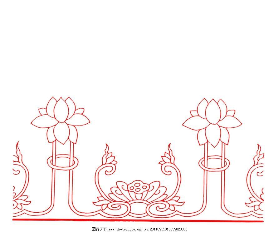 年画 传统年画 纹样 边框图案 底纹 标志 二方连续 标志图案 传统花纹